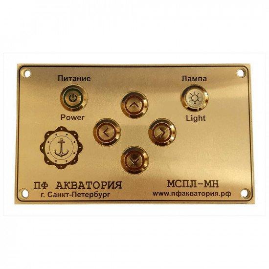 Прожектор судовой поисковый ксеноновый МСПЛ-МН-400-КС